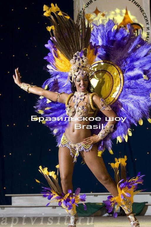 Бразильские сериалы